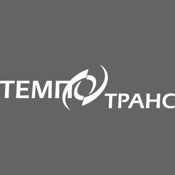 ТЕМПО ТРАНС