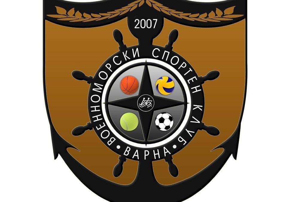 Военноморски спортен клуб Варна